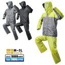 カッパ M〜3L レインウェア 喜多 レッヂレインジャケット&パンツ 2920 メンズ 大きいサイズ レインスーツ 上下セット …