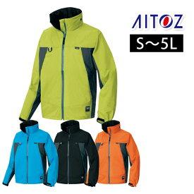 【スーパーセール開催!】カッパ レインウェア AITOZ アイトス 全天候型ジャケット AZ-56301 レインコート メンズ 大きいサイズ 雨ガッパ レインジャケット 防水