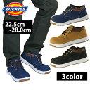安全靴 Dickies D-3309 セーフティーシューズ おしゃれ メンズ レディースサイズ有り ローカット 作業靴 ワークシュー…