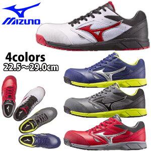 安全靴 おしゃれ レディースサイズ有り MIZUNO ミズノ ミズノプロテクティブスニーカー 安全 靴 ALMIGHTY LS メンズ レディース 軽量 セーフティーシューズ 大きいサイズ C1GA1700