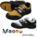 作業靴 日進ゴム 耐熱性 耐滑性 通気性 耐油性 屈曲性 3E マジックテープ ハイパーV 屋根プロII #1300