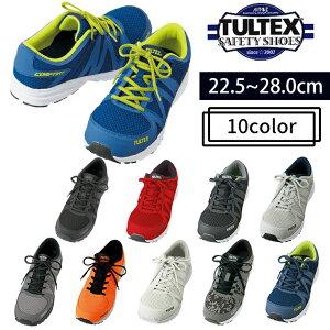 安全靴 タルテックス 女性サイズ レディースサイズ 小さいサイズ 3E 通気性 メッシュ 軽量 履き心地 EVA 3E クッション性 51649