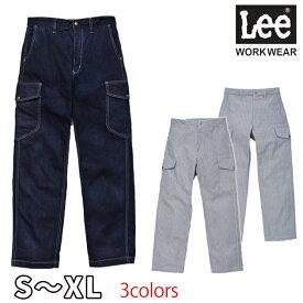 作業服 作業着 ワークウェア Lee リー 通年作業服 メンズカーゴパンツ LWP66002 仕事着 メンズ 作業パンツ 作業ズボン カーゴパンツ 大きいサイズ