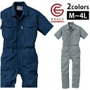 M〜3L|GRACE ENGINEER`S|グレイスエンジニアーズ|春夏作業服|メランジ調サマー半袖ツナギ GE-145