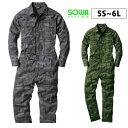 作業服 作業着 ワークウェア SS〜3L SOWA 桑和 春夏作業服 続服(迷彩) 9921 刺繍 ネーム刺繍