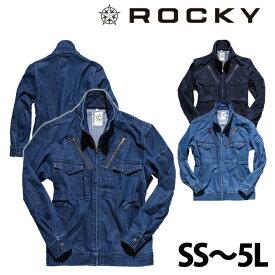 作業服 作業着 ワークウェア Rocky ロッキー 通年作業服 デニムフライトジャケット RJ0904 刺繍 ネーム刺繍