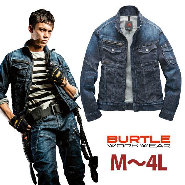 M〜3L|BURTLE|バートル|秋冬作業服|ジャケット 511