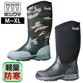 【エントリーでP2倍】【ミツウマ】NO.2008MU シーザーウルフ 防寒長靴