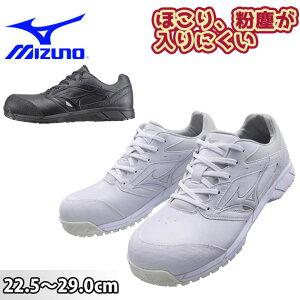 安全靴 ミズノ 紐 おしゃれ スニーカー 白 黒 かっこいい セーフティーシューズ メンズ レディース 紐 大きいサイズ 軽量 軽い 耐滑 JSAA A種 樹脂先芯 反射材 / MIZUNO C1GA1710 プロテクティブスニ