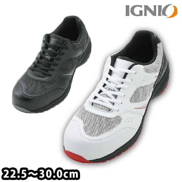 IGNIO イグニオ 安全靴 セーフティシューズ IGS1008 レディース