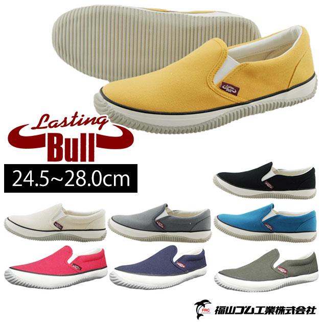 作業靴 おしゃれ シンプル スリッポン 紐なし 履き心地 福山ゴム ラスティングブル LB-011