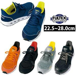 安全靴 レディースサイズ有り メッシュ 軽い ニット素材 通気性抜群 TULTEX タルテックス AZ-51652