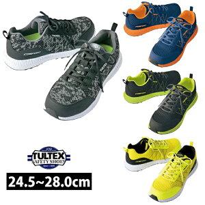 安全靴 レディースサイズ有り メッシュ 軽い 通気性抜群 おしゃれ カモフラ TULTEX タルテックス AZ-51653