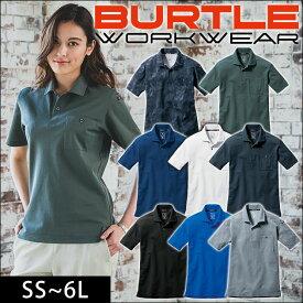 作業服 作業着 ワークウェア SS〜4L BURTLE バートル 春夏作業服 半袖ポロシャツ 667