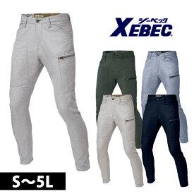 作業服 作業着 ワークウェア XEBEC ジーベック 春夏作業服 服 ジョガーパンツ 2299
