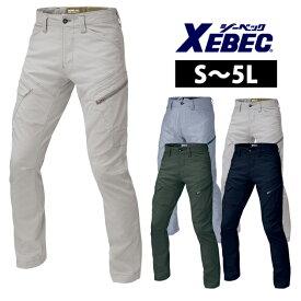 作業服 作業着 ワークウェア XEBEC ジーベック 春夏作業服 服 カーゴパンツ 2296