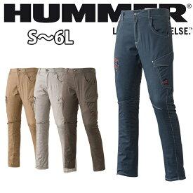 作業服 作業着 ワークウェア HUMMER ハマー 春夏作業服 ストレッチ3Dカーゴパンツ(旧品番637-1) 1607-1