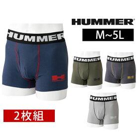 HUMMER ハマー 春夏インナー コンプレッション 涼しい 熱中症対策 アンダーウェア2枚組 9053-40