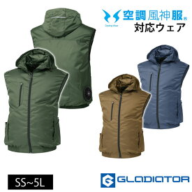 SS〜3L|CO-COS|コーコス|春夏作業服|空調服|空調風神服 グラディエーター エアーマッスルフーディベスト G-4219