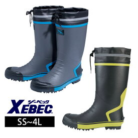 XEBEC|ジーベック|安全長靴|セフティ長靴 85718