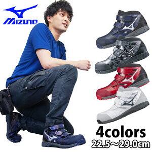 安全靴 ハイカット おしゃれ プロテクティブスニーカー セーフティーシューズ 安全スニーカー メンズ オールマイティ LS ALMIGHTY マジックテープ メッシュ 耐油 耐滑 安全 靴 ミズノ MIZUNO C1GA18