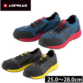 AIRWALK エアーウォーク 安全靴 KNIT FIT(ニットフィット) AW-720 AW-730