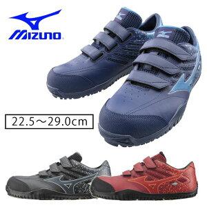 安全靴 ミズノ かっこいい 軽い おしゃれ 反射材 ムレにくい 夏 安全 靴 プロテクティブスニーカー オールマイティ ALMIGHTY TD22L F1GA1901