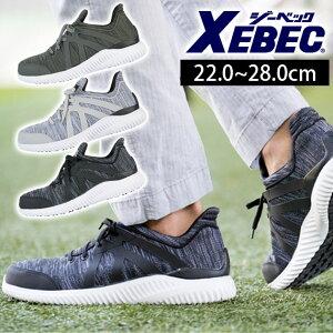 XEBEC ジーベック 安全靴 プロスニーカー 85144