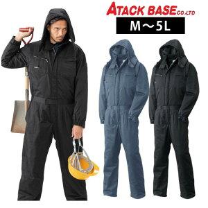 つなぎ ツナギ服 おしゃれ ATACK BASE アタックベース 秋冬作業服 防寒ツナギ 3511-30
