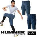 作業服 作業着 ワークウェア HUMMER ハマー 春夏作業服 HUMMER涼感ハーフカーゴ 357-1