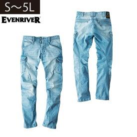 S〜5L|EVENRIVER|イーブンリバー|春夏作業服|ストレッチブラストカーゴ USD702