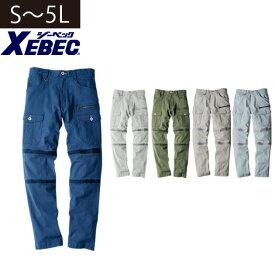 XEBEC ジーベック 春夏作業服 カーゴパンツ 2256