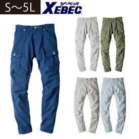 XEBEC ジーベック 春夏作業服 ジョガーパンツ 2259