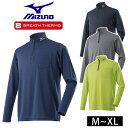 ブレスサーモ 暖かい 発熱 インナー ミズノ 秋冬インナー ブレスサーモハイネックハーフジップシャツ F2JA8581