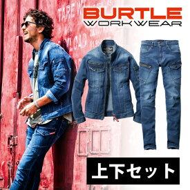 上下セット|M〜3L|BURTLE|バートル|秋冬作業服|ジャケット(ユニセックス) 5001 カーゴパンツ 5002