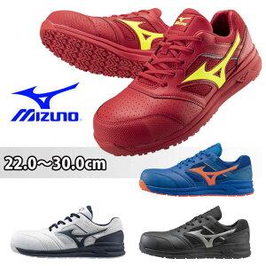 ミズノ 安全靴 mizuno 新作 2021 紐 ローカット レッド / プロテクティブスニーカー オールマイティLSII11L F1GA2100