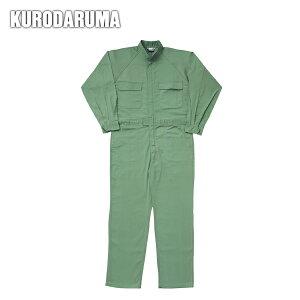 つなぎ ツナギ服 おしゃれ クロダルマ 秋冬作業服 ツナギ服 115-1 刺繍 ネーム刺繍