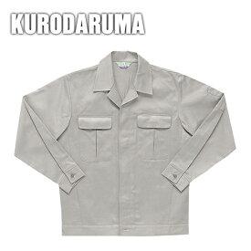 作業服 作業着 ワークウェア 6L〜8L クロダルマ 秋冬作業服 長袖ジャンパー(ヒヨク) 32041