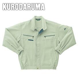 作業服 作業着 ワークウェア 6L〜8L クロダルマ 秋冬作業服 長袖ジャンパー 32098