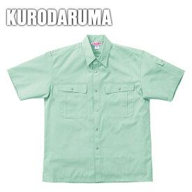 作業服 作業着 ワークウェア クロダルマ 春夏作業服 半袖シャツ 2640 半袖 シャツ 半そで 作業シャツ メンズ 仕事着 大きいサイズ 夏 メンズシャツ 仕事