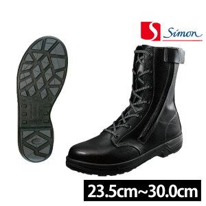 安全靴 シモン SS33C付き レディースサイズ有り 半長靴 編み上げ