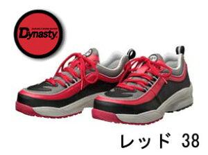 安全靴 DONKEL ドンケル DAプラス DA+14 DA+18 DA+28 DA+38 レディース対応サイズあり メッシュ 軽量 女性 ワークシューズ セーフティーシューズ セーフティシューズ 作業靴 メンズ
