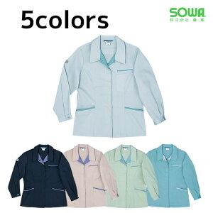 作業服 作業着 ワークウェア 4L SOWA 桑和 春夏作業服 エコ女子長袖スモック 424 刺繍 ネーム刺繍