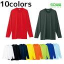 【SOWA(桑和)】【作業服】長袖Tシャツ 50382