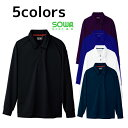 【SOWA(桑和)】【作業服】長袖ポロシャツ 50550