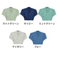 【サンエス】【秋冬作業服】長袖ブルゾンBC3800