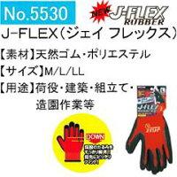 【ユニワールド】【背抜き手袋】J-FLEX天然ゴム背抜き手袋ブラック(553055405550)