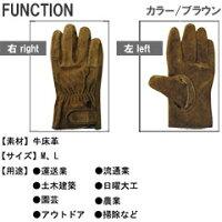 【ユニワールド】【皮製手袋】牛床マジックブラウンKS846