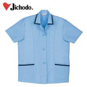作業服 作業着 ワークウェア 4L 自重堂 春夏作業服 半袖スモック 1300 刺繍 ネーム刺繍
