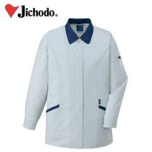 作業服 作業着 ワークウェア 4L 自重堂 春夏作業服 長袖スモック 47825 刺繍 ネーム刺繍